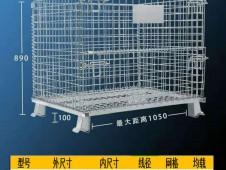 宁波A-7仓储笼