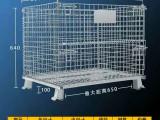 宁波A-3仓储笼